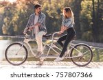 beautiful young couple looking... | Shutterstock . vector #757807366