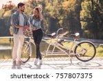 beautiful young couple talking  ... | Shutterstock . vector #757807375