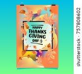happy thanksgiving vector... | Shutterstock .eps vector #757808602