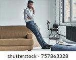 he is looking into your heart.... | Shutterstock . vector #757863328