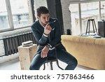 magic look. good looking young... | Shutterstock . vector #757863466