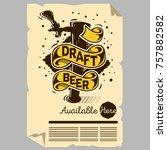 draft beer tap machine... | Shutterstock .eps vector #757882582