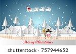 vector merry christmas festival.... | Shutterstock .eps vector #757944652