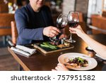 couple toasting wineglasses in... | Shutterstock . vector #757951582