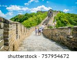 travelers walking on the great... | Shutterstock . vector #757954672