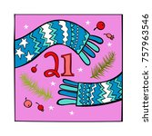 advent calendar. knitted scarf  ... | Shutterstock .eps vector #757963546