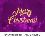 merry christmas wallpaper | Shutterstock . vector #757975252