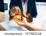 real estate agents agree to buy ... | Shutterstock . vector #757982218