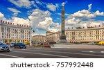 minsk  republic of belarus  ... | Shutterstock . vector #757992448