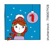 advent calendar. girl. knitted... | Shutterstock .eps vector #758007928
