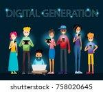 digital generation internet... | Shutterstock .eps vector #758020645