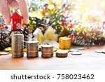 house model putting on coins...   Shutterstock . vector #758023462