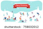 merry christmas background with ... | Shutterstock .eps vector #758032012
