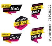 super sale  mega sale  weekend... | Shutterstock .eps vector #758036122