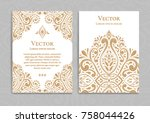 gold vintage greeting card on a ... | Shutterstock .eps vector #758044426