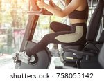 unrecognizable woman sitting on ... | Shutterstock . vector #758055142