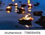 aarti celebrations of light on... | Shutterstock . vector #758056456
