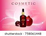 design cosmetics product... | Shutterstock .eps vector #758061448