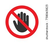 forbidden sign with stop hand... | Shutterstock .eps vector #758065825