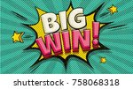 big win message word bubble in... | Shutterstock .eps vector #758068318