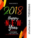 2018 new year party flyer. hand ... | Shutterstock .eps vector #758068666
