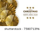 merry christmas and happy new... | Shutterstock .eps vector #758071396