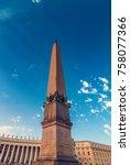 ancient egyptian obelisk in... | Shutterstock . vector #758077366