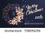 christmas background with... | Shutterstock .eps vector #758096296