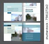 vector empty bi fold brochure... | Shutterstock .eps vector #758127262