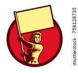 vintage soviet socialist... | Shutterstock .eps vector #758128735
