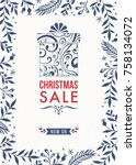 christmas sale banner template... | Shutterstock .eps vector #758134072