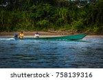 manu national park  peru  ... | Shutterstock . vector #758139316
