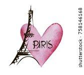 paris hand drawn vector... | Shutterstock .eps vector #758146168
