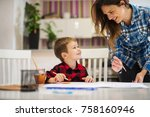 happy mother and son is having... | Shutterstock . vector #758160946