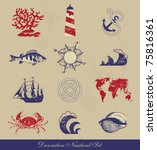 decorative nautical set | Shutterstock .eps vector #75816361
