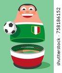 mexico soccer mascot | Shutterstock .eps vector #758186152