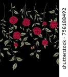 Embroidered Red Roses And Gree...