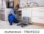 african male plumber fixing... | Shutterstock . vector #758192212