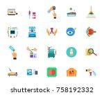 medical test icon set | Shutterstock .eps vector #758192332