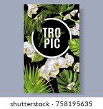 vector botanical vertical... | Shutterstock .eps vector #758195635