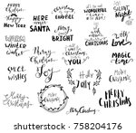 set of christmas lettering... | Shutterstock .eps vector #758204176