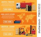 logistics center  concept... | Shutterstock .eps vector #758213212