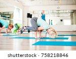 women's training stretching   Shutterstock . vector #758218846
