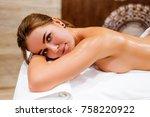 young beautiful girl relaxing... | Shutterstock . vector #758220922