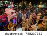georgetown  penang malaysia     ... | Shutterstock . vector #758237362