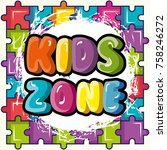 kids zone poster icon   Shutterstock .eps vector #758246272