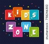 kids zone poster icon