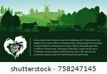 vector milk illustration with... | Shutterstock .eps vector #758247145