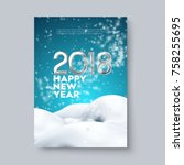 happy new 2018 year. holiday... | Shutterstock .eps vector #758255695