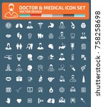 doctor and medical icon set... | Shutterstock .eps vector #758258698